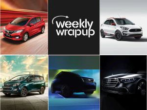 Top India Car News Ford Freestyle Flair 2020 Honda Jazz BS6 Mahindra Marazzo BS6 and Toyota Urban Cruiser