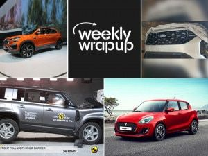 Top Car News India Skoda Vision IN Name Reveal Volkswagen Taigun Launch Fords Mahindra XUV500-based SUV Pravaig Electric Vehicle Land Rover Defender Crash Test And Maruti Suzuki Price Hike