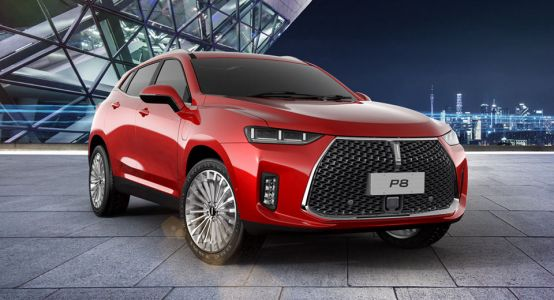 Wey P8 PHEV Unveiled At Guangzhou Auto Show