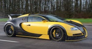 Oakley Design Bugatti Veyron Looks Astonishing (w/Video)