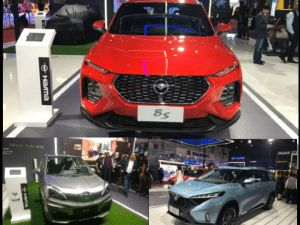 Haima At Auto Expo 2020 7X MPV 8S SUV And Bird Electric EV1 Unveiled