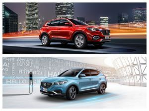 Third MG SUV To Launch In Q3 2020 e-SUV In Q1