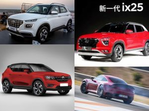 Top 5 Car News Of The Week Hyundai Venue First Impressions 2020 Creta Unveiled Kia SP2i Spied And More