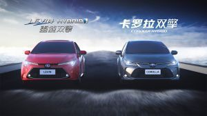 2019 Toyota Corolla Altis Showcased India Launch Likely Next Year