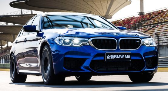 The New BMW M5 Set A Lap Record