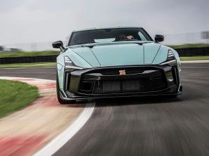 Nissan Reveals The First Production Version Of The Million-dollar GT-R 50