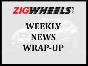 Car News Of The Week Hyundai Santro Spied Nissan Kicks Showcased Mahindra And Ford Share Engines BMW X7 Unveiled Porsche Panamera GTS Is Back MG India Plans Launches