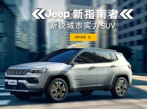 Jeep Compass Facelift Breaks Cover India Launch In 2021