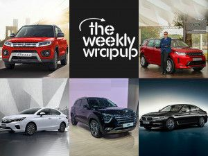 Top 5 Car News Of The Week Land Rover Discovery Sport BMW 530i Sport Launched 2020 Hyundai Creta Maruti Suzuki Vitara Brezza BS6 City Launch Date And More