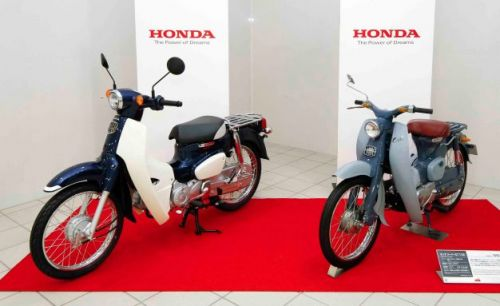 Small Bike, Huge Impact: Honda Produces 100 Millionth Super Cub!