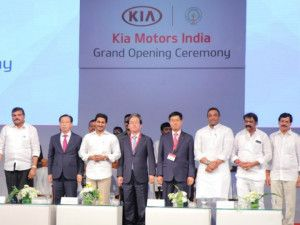 Kia Motors Officially Opens India Production Plant In Anantapur Andhra Pradesh